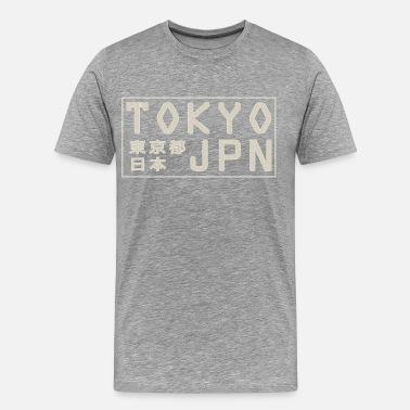 Shop Tokyo T-Shirts online  9e40dc251