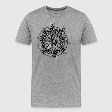 Arabic Calligraphy - Men's Premium T-Shirt