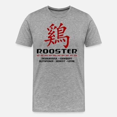 ff7edbe04203 Chinese Zodiac Rooster Traits Men s Premium T-Shirt