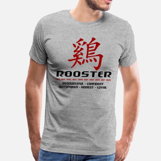 Chinese Zodiac Rooster Traits Men's Premium T-Shirt