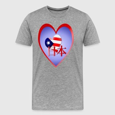 American Love and Support For Japan - Men's Premium T-Shirt