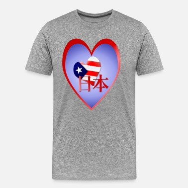 Support Japan American Love and Support For Japan - Men's Premium T-Shirt