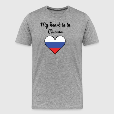 I Heart Russia My Heart Is In Russia - Men's Premium T-Shirt
