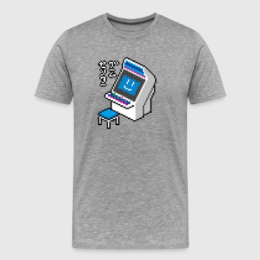 Pixelcandy_BC - Men's Premium T-Shirt