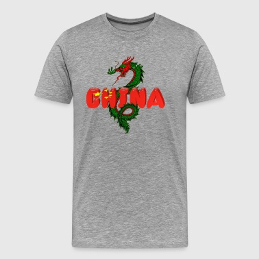 China dragon - Men's Premium T-Shirt