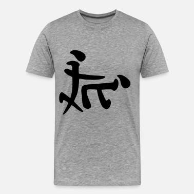 Chinese Symbols Vector Design - Men's Premium T-Shirt