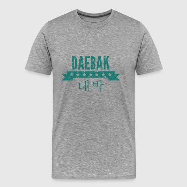 korean - daebak in blue grunge - Men's Premium T-Shirt