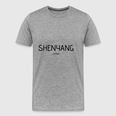 Shenyang - Men's Premium T-Shirt