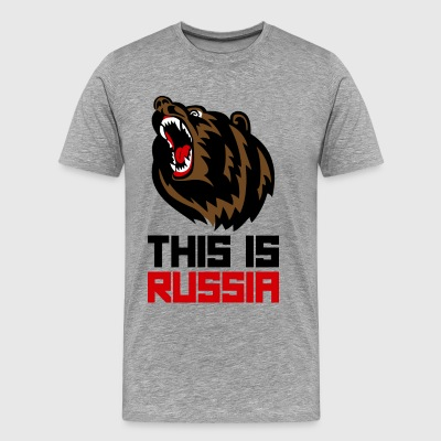 This is Russia - Men's Premium T-Shirt