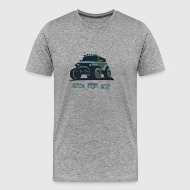 That 4x4 - Men's Premium T-Shirt