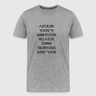 bangtan boys - Men's Premium T-Shirt