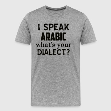 ARABIC dialect - Men's Premium T-Shirt