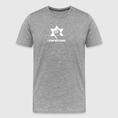 I Stand with Israel - Men's Premium T-Shirt