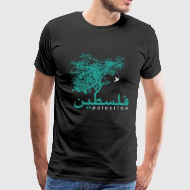 Arabic Proverb (Arabic & English) - Men's Premium T-Shirt