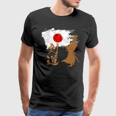 Kendo The Way of The Sword - Men's Premium T-Shirt