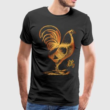 Chinese Fire Rooster - Men's Premium T-Shirt