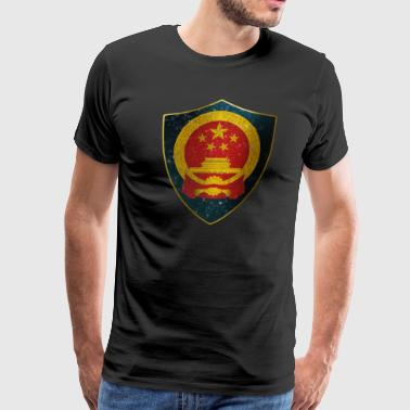 China Coat of Arms - Men's Premium T-Shirt
