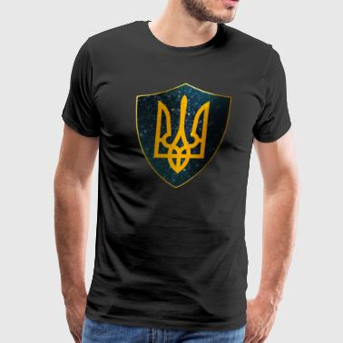Gold Stars Ukraine Coat of Arms Shield - Men's Premium T-Shirt