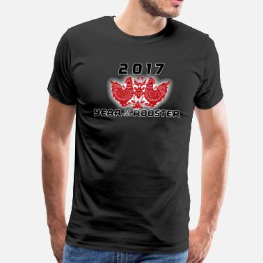 Chinese New Year 2017 Year of The Chinese Zodiac Rooster 2017 - Men's Premium T-Shirt