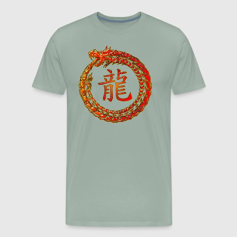 Fire Dragon In Circle With Chinese Dragon Symbol By Creative Matrix