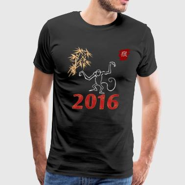 2016 Year Of The Monkey Year of The Monkey 2016 - Men's Premium T-Shirt