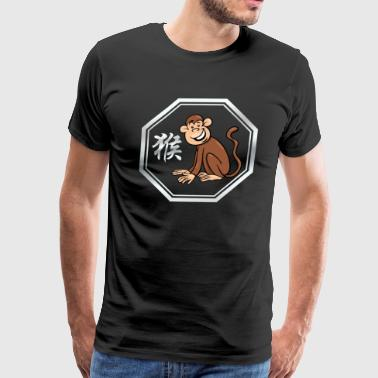 Funny Chinese Zodiac Monkey - Men's Premium T-Shirt