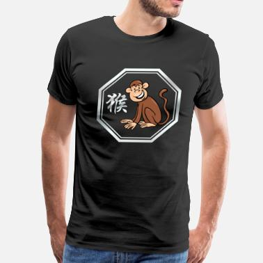 Funny Chinese Funny Chinese Zodiac Monkey - Men's Premium T-Shirt
