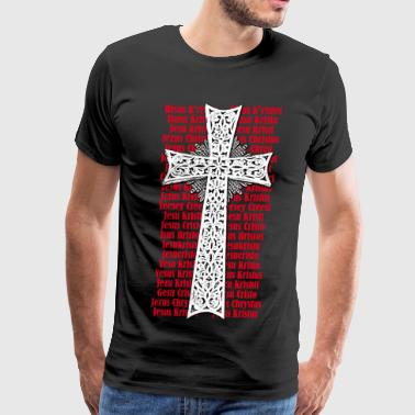 Cross Name of Jesus Christ in different languages - Men's Premium T-Shirt