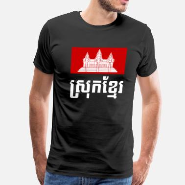 Empire Srok Khmer - Men's Premium T-Shirt