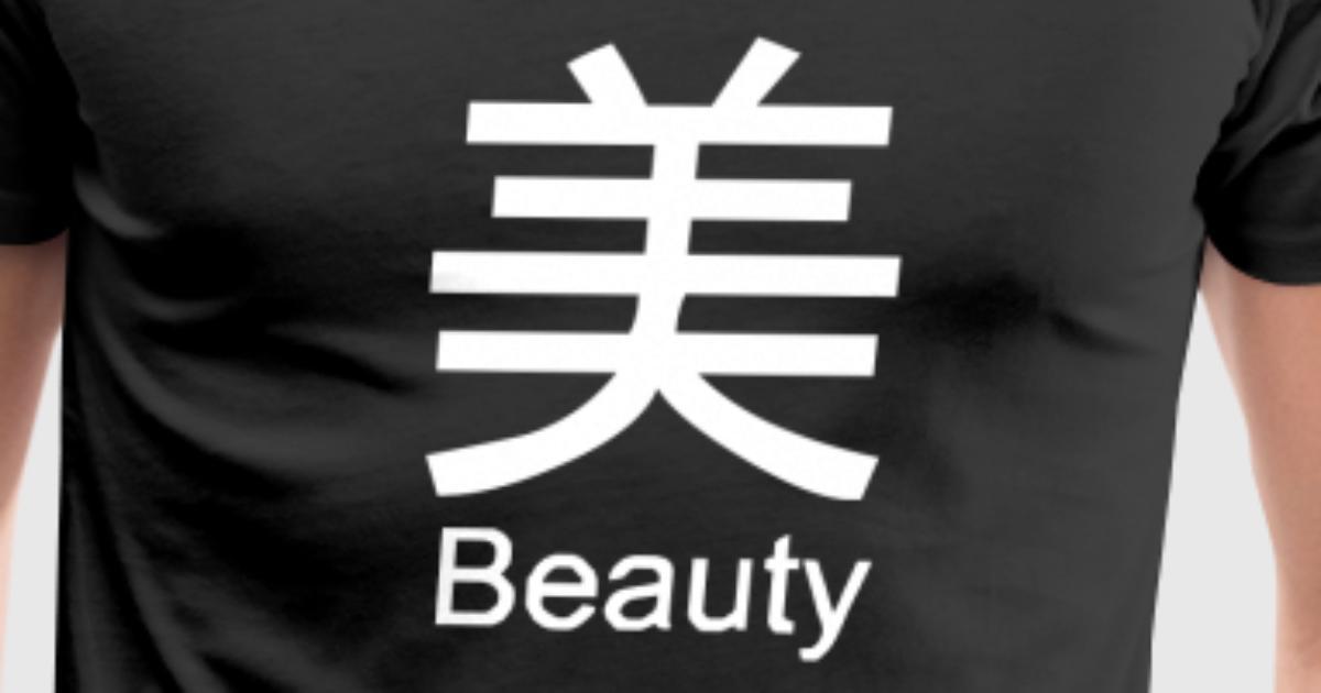 Beautiful Chinese Symbol 9 By Spreadshirt