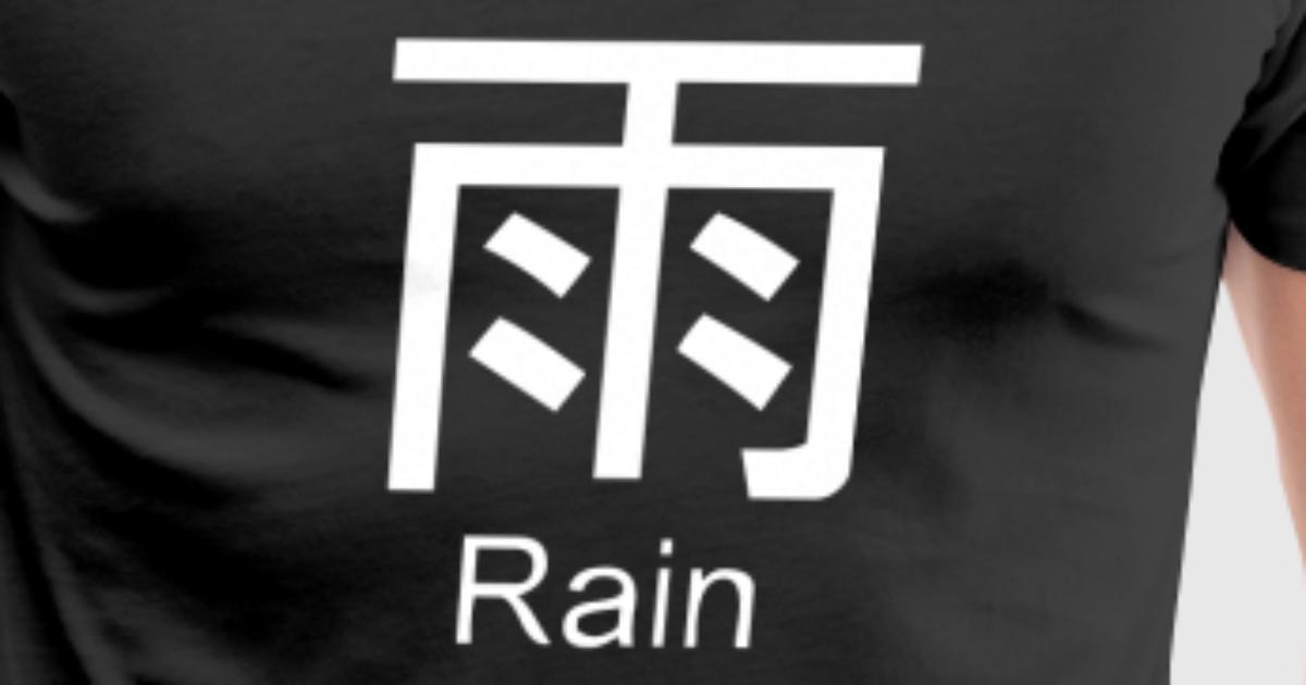 Beautiful Chinese Symbol 44 By Spreadshirt