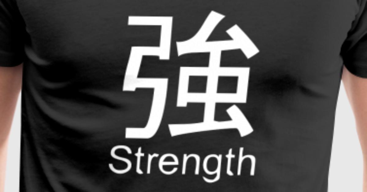 Beautiful Chinese Symbol 58 By Spreadshirt