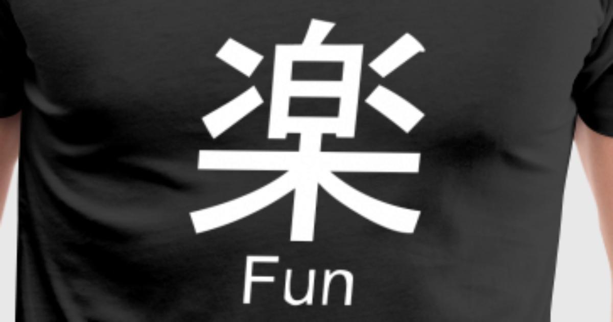 Beautiful Chinese Symbol 56 By Spreadshirt