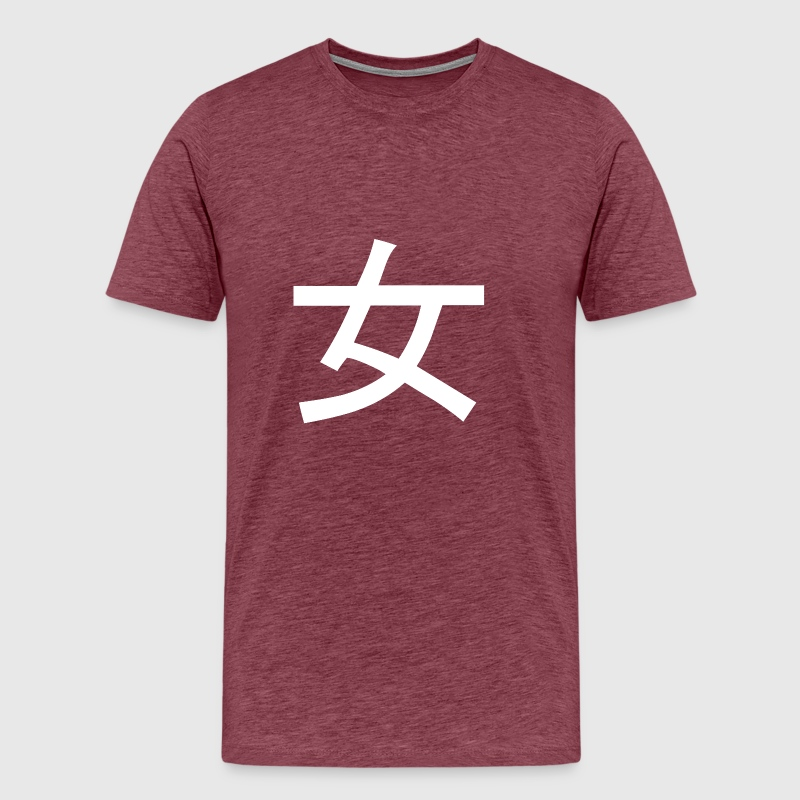 Beautiful Chinese Symbol 14 Girl By Spreadshirt
