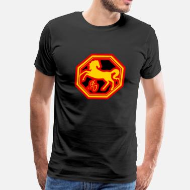 Baby Born Year Of The Horse 2014 2026 2002 1990 1978 1966 1954 1942 Chinese Zodiac Year of The Horse Sign - Men's Premium T-Shirt