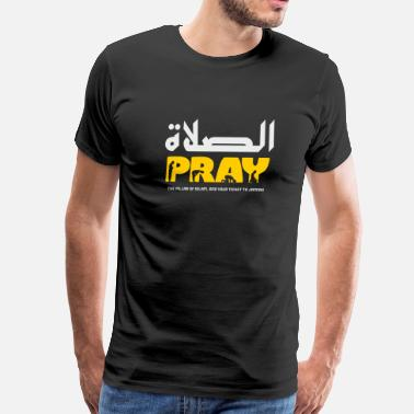 Muslim Pray: - Men's Premium T-Shirt