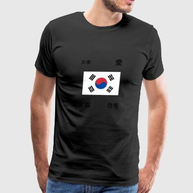 korea streetwear - Men's Premium T-Shirt