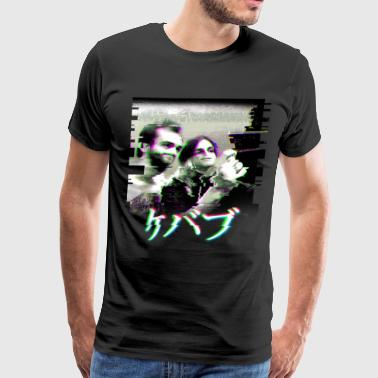 Glitched Kebabu - Men's Premium T-Shirt