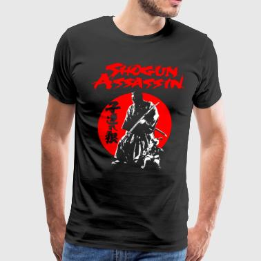LONEWOLF AND CUB SHOGUN ASSASSIN - Men's Premium T-Shirt