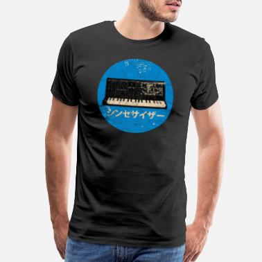 Release Synthesizer Analog Synth - Techno Attack Vintage - Men's Premium T-Shirt