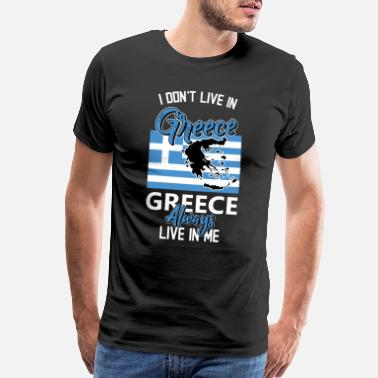 Greece Greece Nostalgia - Men's Premium T-Shirt