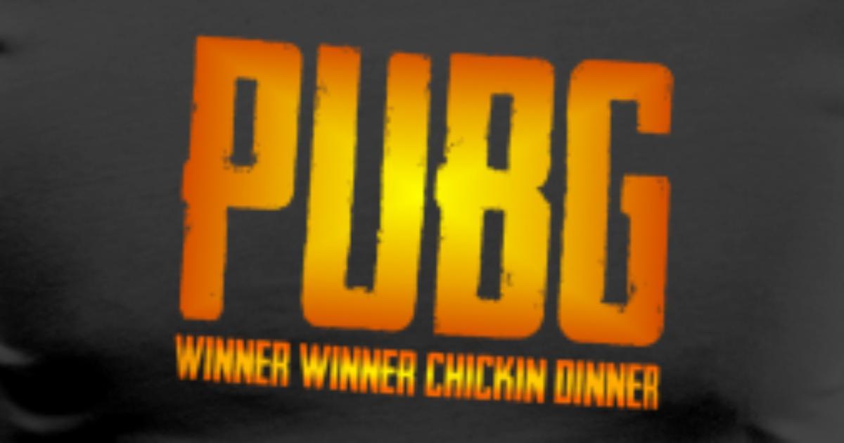 Pubg Logo Men S Premium T Shirt Spreadshirt