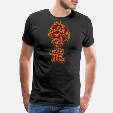 Asian Chinese Characters Fire Dragon with Chinese Character (Lóng) - Men's Premium T-Shirt