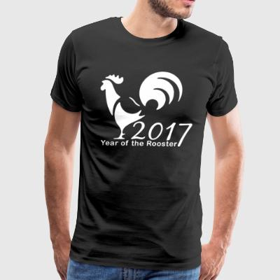 New Year of the Roosters 2017 - Men's Premium T-Shirt