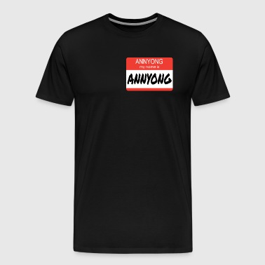 Annyong - Arrested Development - Men's Premium T-Shirt