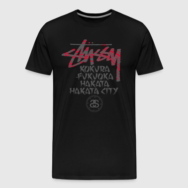 Stussys Japanese High Quality - Men's Premium T-Shirt