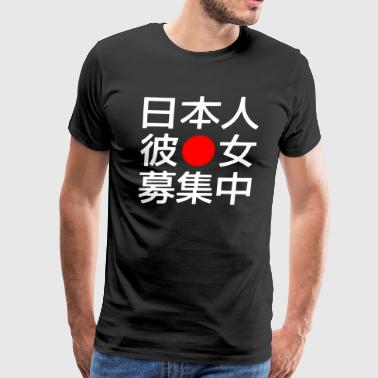 Looking for a Japanese Girlfriend - Men's Premium T-Shirt