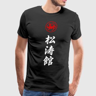 shotokan_b - Men's Premium T-Shirt