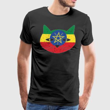Siamese Cat Ethiopia Flag Cat - Men's Premium T-Shirt