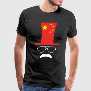 Chinese Flag Football hipster fan China - Men's Premium T-Shirt